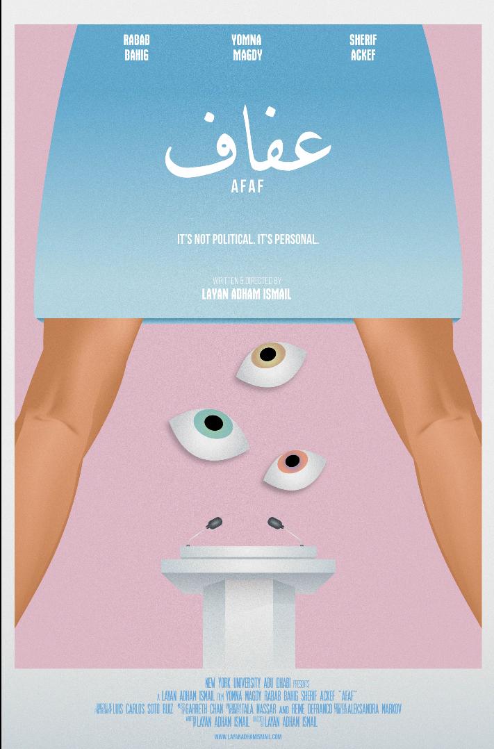 Afaf (2019)  Writer/Director
